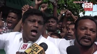 MPs and supporters take to the streets demanding UNP govt