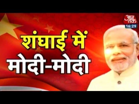 PM Modi Woos Indian Diaspora In Shanghai