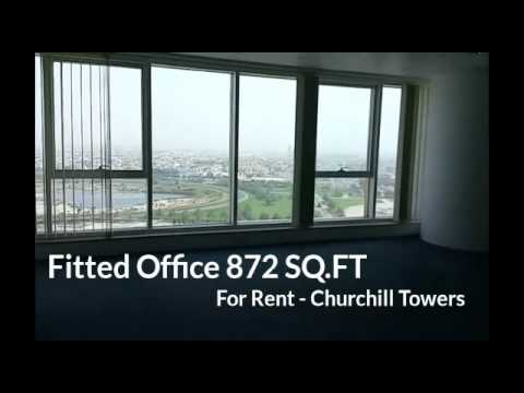 872 sqft Office For Lease in Churchill Towers- Emirates National Investment