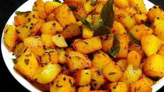 Aloo Fry Recipe-Simple Potato Fry for Lunch box-Easy and Quick Potato Recipe-Indian Potato Recipe