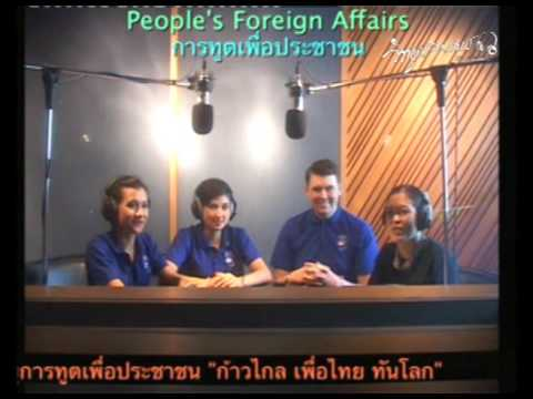 saranrom radio AM1575 kHz: News & Views from Bangkok [08-02-2559]