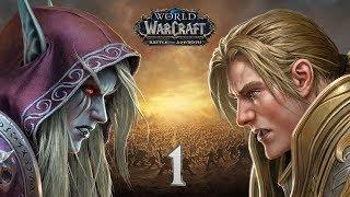 World of Warcraft: Battle for Azeroth [1] - Der junge Nachtelf-Druide Rigxas [German/Live]