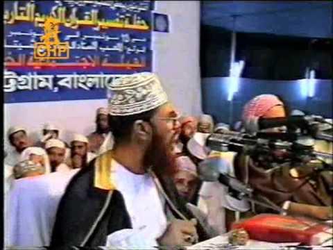 Allama delowar hossain saidee, tafsir of aiyatul kursi part 1