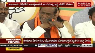 BJP Releasing Party Candidates List Tomorrow | All Set For Paripoornananda To Join In BJP|Mahaa News