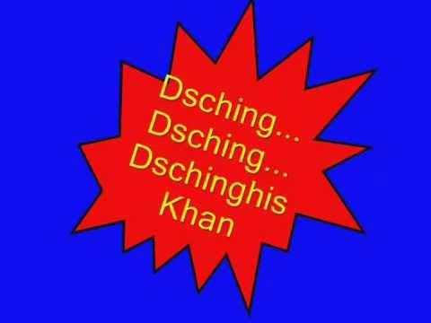 Dschinghis Khan  Dschinghis Khan + Lyrics