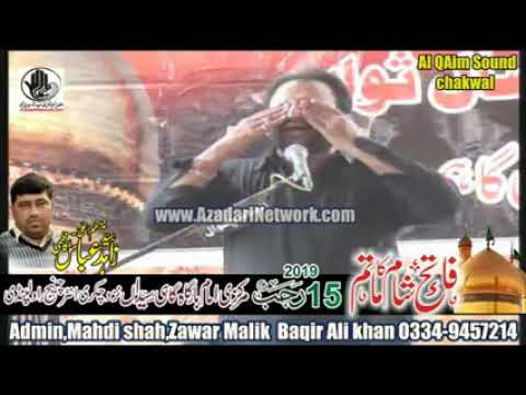 Copy of Live Mjalis Aza 15 rajab Gahi Syedan Chakri Rwp 2019