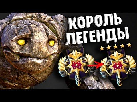 ТИНИ КАЛИБРОВКА 3К ММР ДОТА 2 - TINY 3K MMR DOTA 2