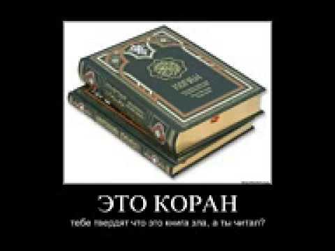 Коран - скачать Коран на андроид