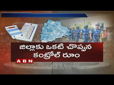 High Security All over Telangana for Elections | Nearly 50,000 Cops were Appointed | ABN Telugu