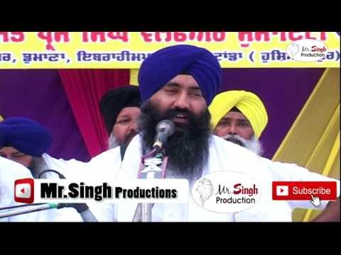 Bhai Gurdev Singh ji Hazoori Ragi Sri Darbar Sahib Amritsar Sant Prem Singh Welfare Society Samagam