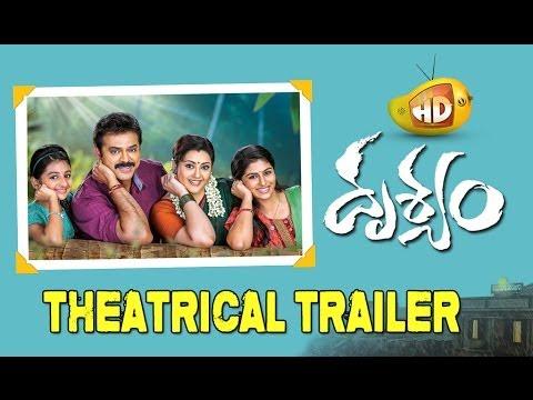 Venkatesh Drishyam Movie Theatrical Trailer Hd - Meena, Nadhiya, Naresh video