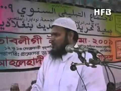 Sylhety Bangla Waz Jama'ate Jindegi By Shaykh Abdur Razzak.mp4 video
