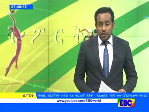 Sport Afternoon  News From EBC May 09 2017