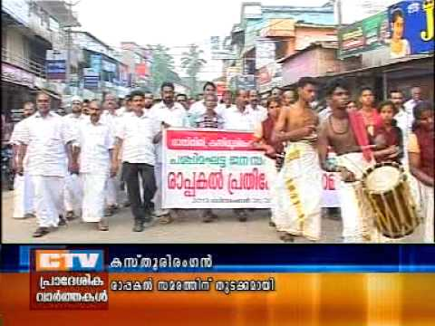 Ctv News   31 12 2013   Kasthoorirangan  Tdy  Raappakal Samaram video
