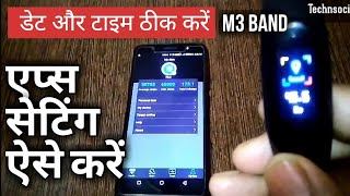 M3 Band App Setting | How to Change Update Date Time in Smartwatch Sport Bracelet
