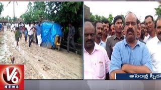Speaker Madhusudhana Chary Participates In Palle Nidra In Nainipaka | Jayashankar Bhupalpally