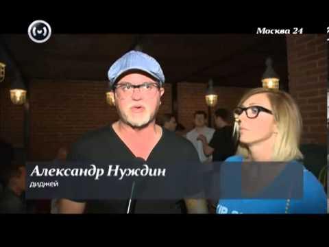 """""""Выход в город"""": Телеканал """"Москва 24"""" представил свою фотовыставку"""
