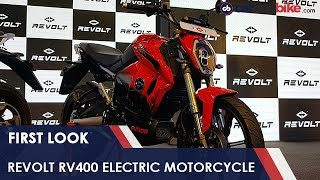 Revolt RV400 Electric Motorcycle First Look