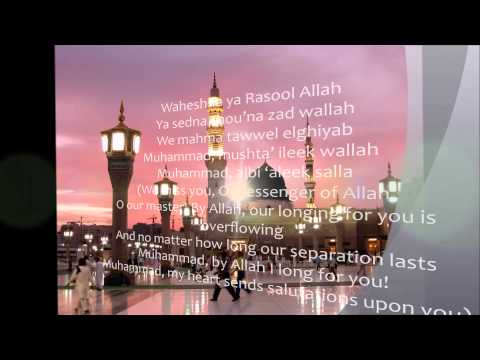 Song: Muhammad(pbuh),cover,maher Zain video