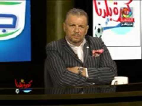 برنامج كورة بلدنا - الحلقة الخامسة والثلاثين