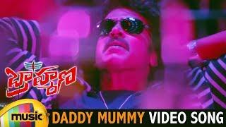 Daddy Mummy Video Song   Brahmana Telugu Movie Songs   Upendra   Saloni   Mani Sharma   Mango Music