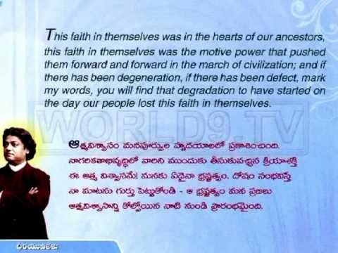 Swami Vivekananda Quotes-3 Faith-The source of strength ...