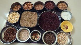 சத்து மாவு |Sathu Maavu |Health Mix powder