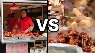 STEWED PIG FEET Street Food SHOWDOWN (Warning: INTENSE)