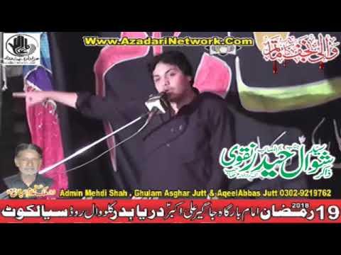 Zakir Shawal Haider 19 Ramzan 2018 Darya bidder