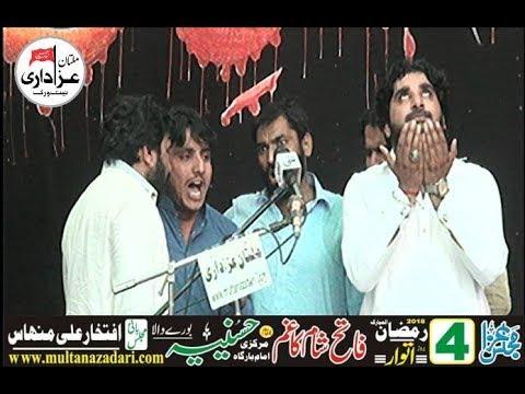 Zakir Syed Imran Haider Kazmi | 4 Ramzan 2018 | Markazi Imambargah Hussainia BureWala |