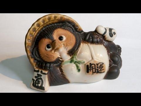 0 済 1,209 円 Raccoon dog ornament recline 狸の置物 開運 寝ている