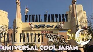 Final Fantasy VR Roller Coaster Monster Hunter and Sailor Moon at USJ Cool Japan