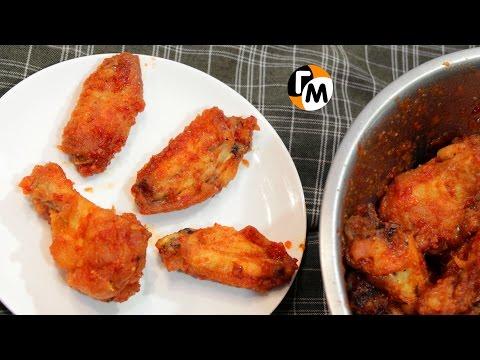 Куриные крылышки в духовке | Как приготовить куриные крылья -- Голодный Мужчина, Выпуск 90