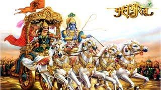 Mahabharat  Part -1 CBSE Hindi Class 7th lesson