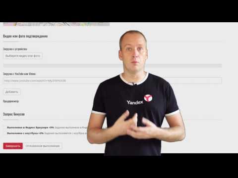 Как правильно отправить видео в системе SEOPickup ?