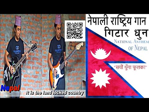 National Anthem Of Nepal (Guitar)