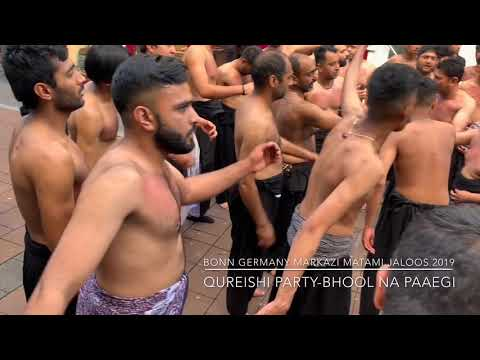BONN GERMANY MARKAZI MATAMI JALOOS 2019 QUREISHI PARTY