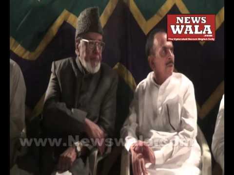 Dy  CM, Ibraheem Masqati, Zahid Ali Khan & Khusro Pasha at Darga Allah Numa Shah, Khuda Numa Shah