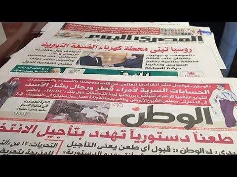 Egypt: News agencies under fire over Regeni coverage
