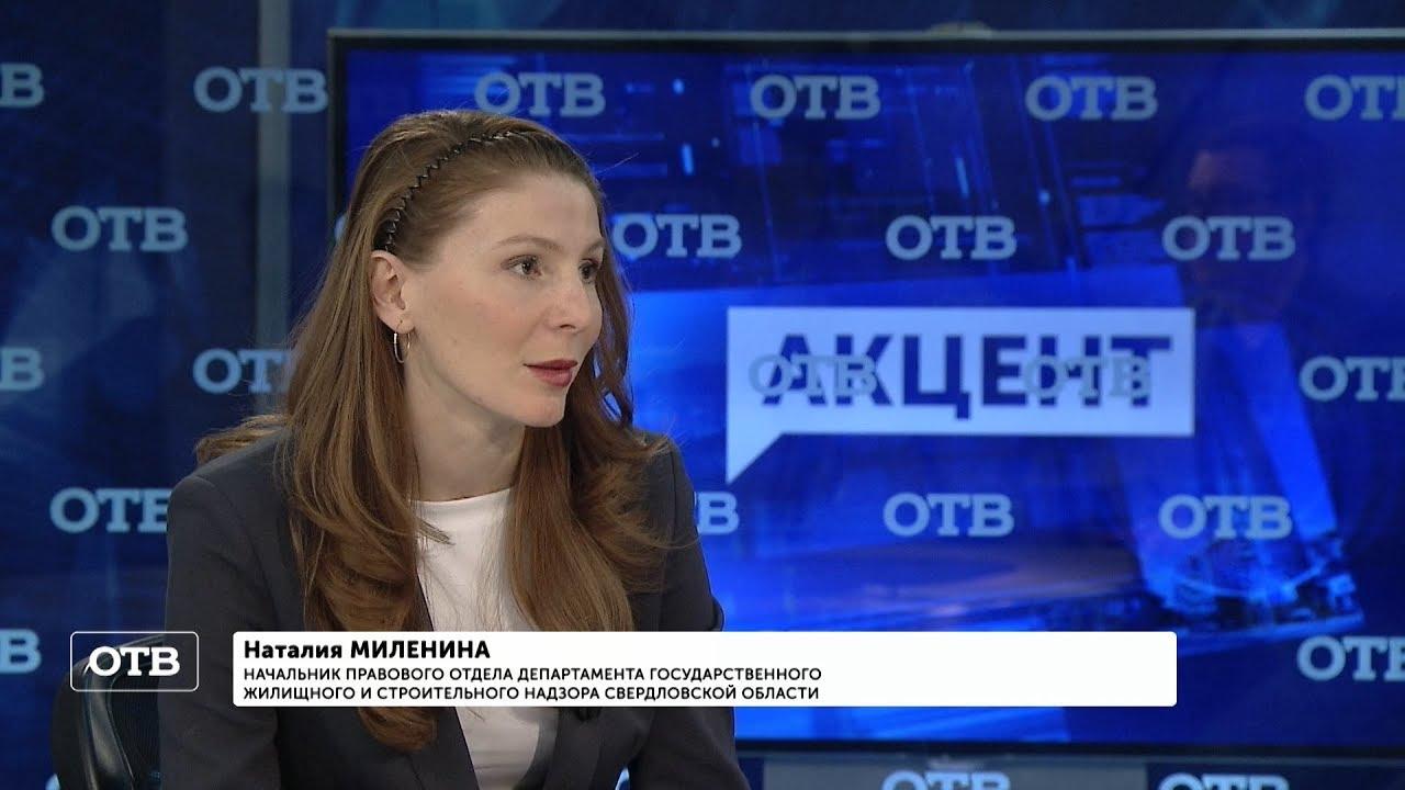"""""""Акцент с Евгением Ениным"""": Наталия Миленина"""