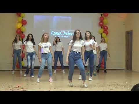 """«Евровидение-2019» Танец 11 """"Б"""" класса"""