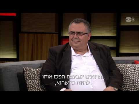 ליאור דיין מחובר - דוד ביטן