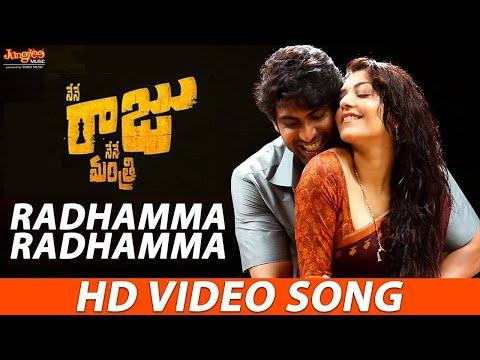 Radhamma Radhamma HD video Song |  Nene Raju Nene Mantri | Rana | Kajal Agarwal | Anup Rubens | Teja thumbnail