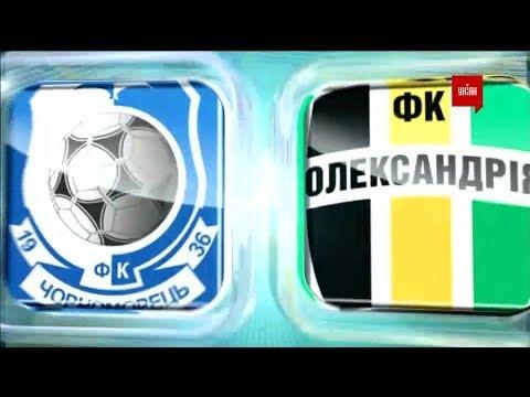 Черноморец - Александрия - 2:2. Обзор матча