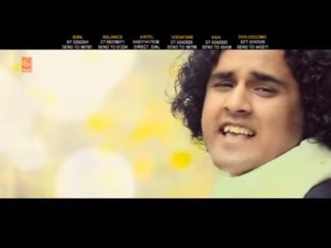 Laddi Sai Sarkar Da Vichora | New Punjabi Devotional Song |...