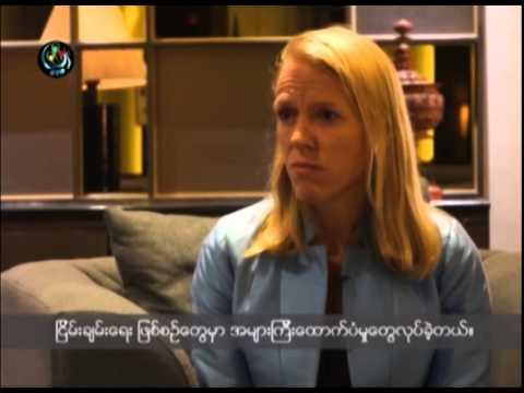DVB -19-09-2014 Ms. Anniken Huitfelt ႏွင့္ ေတြ႔ဆုံေမးျမန္းခန္း