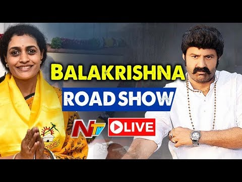 Balakrishna Road Show LIVE From Kukatpally | TDP Election Campaign | Telangana Elections 2018 | NTV
