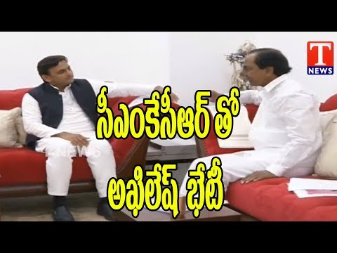 UP Ex CM Akhilesh Yadav Meet With CM KCR At Pragathi Bhavan | Hyderabad | T News Live Telugu