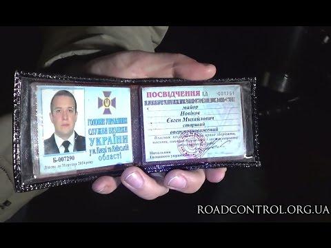 Пьяный СБУшник разбил три машины в Киеве