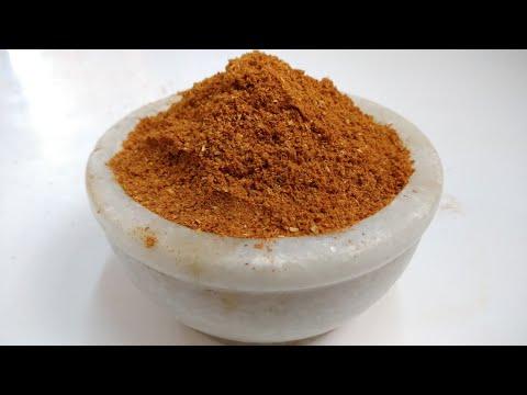 पाव भाजी मसाला रेसिपी / Pav Bhaji Masala Recipe